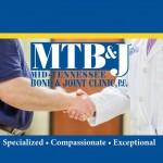 mtbj-information-brochure-cover-2016